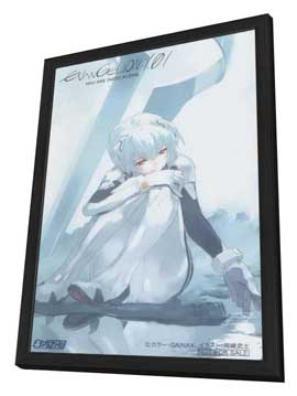 Evangelion: 1.0 You Are (Not) Alone - 27 x 40 Movie Poster - Japanese Style A - in Deluxe Wood Frame