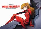 Evangelion: 2.0 You Can (Not) Advance - 11 x 17 Movie Poster - Japanese Style G
