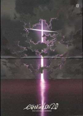 Evangelion: 2.0 You Can (Not) Advance - 11 x 17 Movie Poster - Japanese Style C