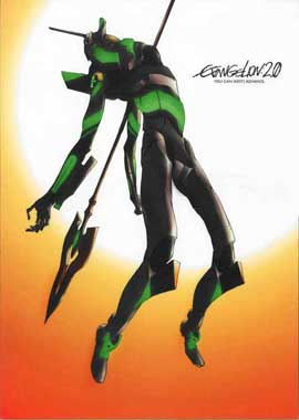 Evangelion: 2.0 You Can (Not) Advance - 11 x 17 Movie Poster - Japanese Style D