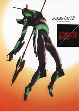 Evangelion: 2.0 You Can (Not) Advance - 27 x 40 Movie Poster - Japanese Style B