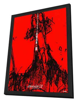 Evangelion: 2.0 You Can (Not) Advance - 11 x 17 Movie Poster - Japanese Style A - in Deluxe Wood Frame