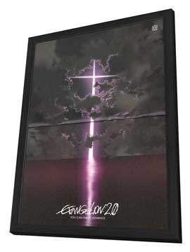 Evangelion: 2.0 You Can (Not) Advance - 11 x 17 Movie Poster - Japanese Style C - in Deluxe Wood Frame
