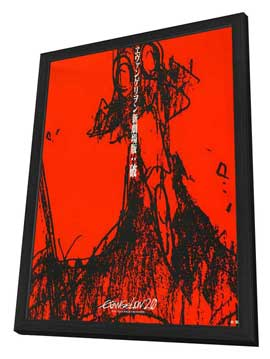 Evangelion: 2.0 You Can (Not) Advance - 27 x 40 Movie Poster - Japanese Style D - in Deluxe Wood Frame