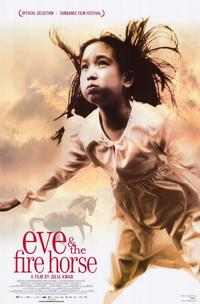 Eve and the Fire Horse - 11 x 17 Movie Poster - Style A