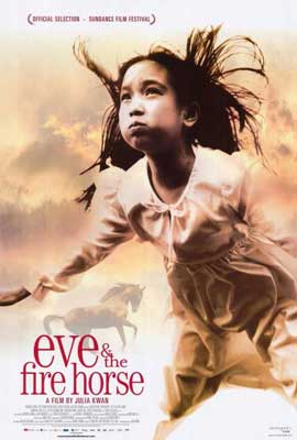 Eve and the Fire Horse - 27 x 40 Movie Poster - Style A