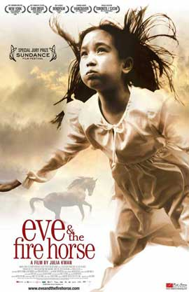 Eve and the Fire Horse - 11 x 17 Movie Poster - Style B