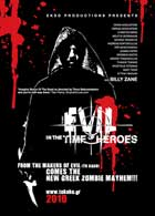 Evil - In the Time of Heroes - 11 x 17 Movie Poster - Style A