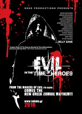 Evil - In the Time of Heroes - 27 x 40 Movie Poster - Style A