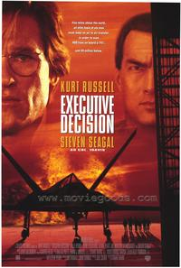 Executive Decision - 43 x 62 Movie Poster - Bus Shelter Style A