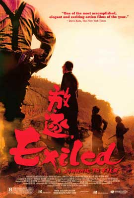 Exiled - 11 x 17 Movie Poster - Style A