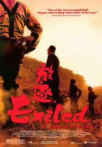 Exiled - 43 x 62 Movie Poster - Bus Shelter Style A