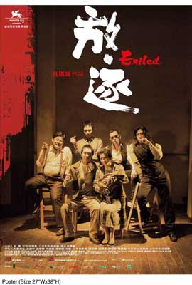 Exiled - 27 x 40 Movie Poster