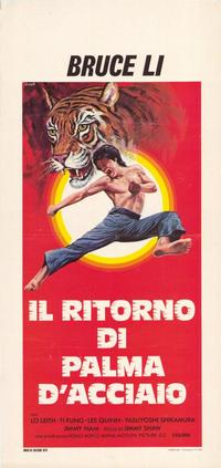 Exit the Dragon, Enter the Tiger - 11 x 17 Movie Poster - Italian Style A