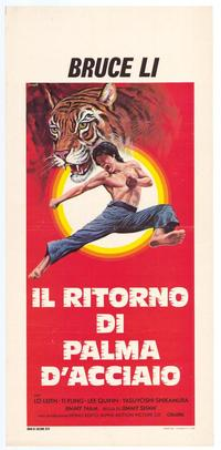 Exit the Dragon, Enter the Tiger - 27 x 40 Movie Poster - Italian Style A