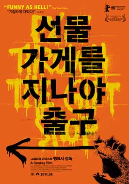 Exit Through the Gift Shop - 11 x 17 Movie Poster - Korean Style E