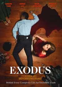 Exodus - 11 x 17 Movie Poster - Style B
