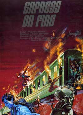 express on fire - 11 x 17 Movie Poster - Style A