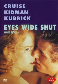 Eyes Wide Shut - 11 x 17 Movie Poster - Korean Style A
