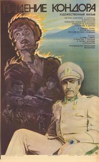 Falling of the Condor - 11 x 17 Movie Poster - Russian Style A