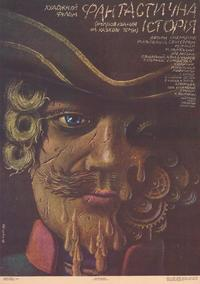 Fantastic Story - 11 x 17 Movie Poster - Russian Style A