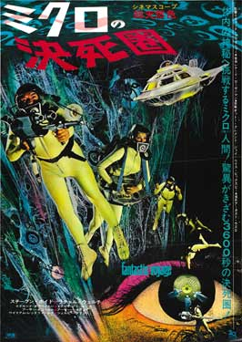 Fantastic Voyage - 11 x 17 Movie Poster - Japanese Style A