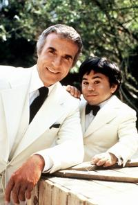 Fantasy Island - 8 x 10 Color Photo #2