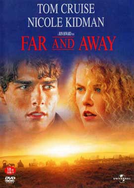 Far and Away - 27 x 40 Movie Poster - Korean Style A