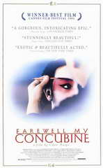 Farewell My Concubine - 11 x 17 Movie Poster - Style A