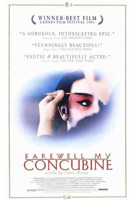 Farewell My Concubine - 27 x 40 Movie Poster - Style A
