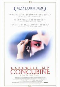 Farewell My Concubine - 43 x 62 Movie Poster - Bus Shelter Style A