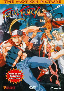 Fatal Fury: The Motion Picture - 11 x 17 Movie Poster - Style A