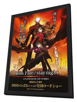 Fate/Stay Night Unlimited Blade Works - 11 x 17 Movie Poster - Japanese Style A - in Deluxe Wood Frame