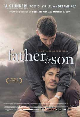 Father and Son - 11 x 17 Movie Poster - Style A