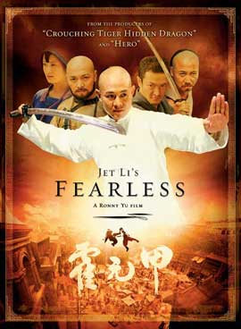 Fearless - 27 x 40 Movie Poster - Style D