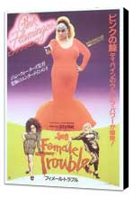 Female Trouble - 27 x 40 Movie Poster - Japanese Style A - Museum Wrapped Canvas