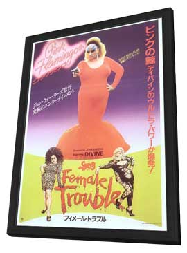 Female Trouble - 11 x 17 Movie Poster - Japanese Style A - in Deluxe Wood Frame