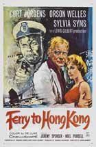 Ferry to Hong Kong - 11 x 17 Movie Poster - Style A