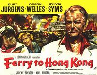 Ferry to Hong Kong - 11 x 14 Movie Poster - Style A