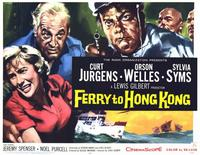 Ferry to Hong Kong - 11 x 14 Movie Poster - Style B