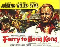 Ferry to Hong Kong - 22 x 28 Movie Poster - Half Sheet Style A
