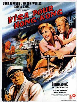 Ferry to Hong Kong - 11 x 17 Movie Poster - French Style A