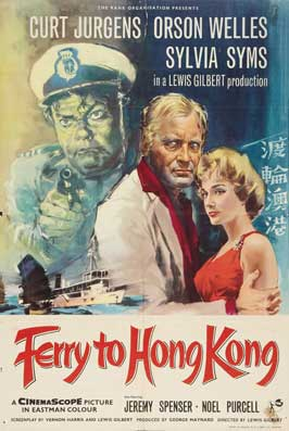 Ferry to Hong Kong - 11 x 17 Movie Poster - Style B