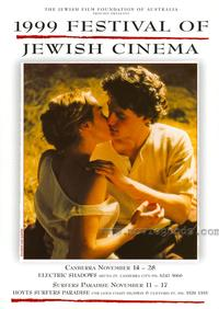 Festival of Jewish Cinema - 27 x 40 Movie Poster - Style A
