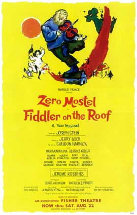 Fiddler On the Roof (Broadway) - 14 x 22 Poster - Style A