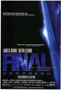 Final Approach - 11 x 17 Movie Poster - Style A