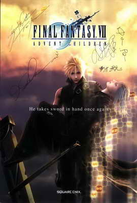 Final Fantasy VII: Advent Children - 27 x 40 Movie Poster - Style A