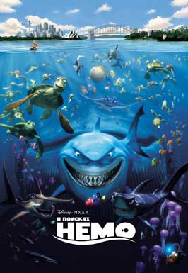 Finding Nemo - 27 x 40 Movie Poster - Russian Style A