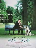 Finding Neverland - 27 x 40 Movie Poster - Japanese Style A