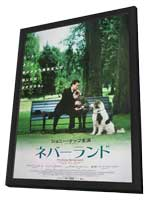 Finding Neverland - 27 x 40 Movie Poster - Japanese Style A - in Deluxe Wood Frame